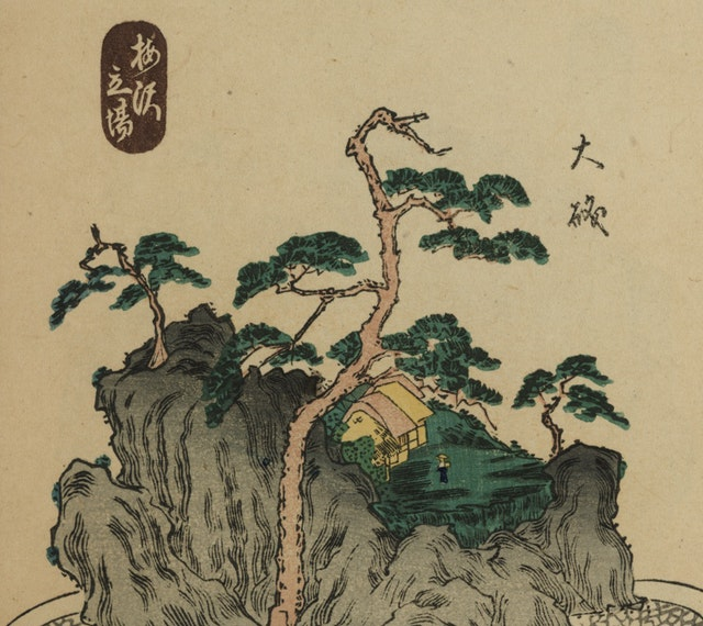 53 Stations of the Tōkaidō as Potted Landscapes (1848)