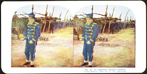 A Japanese cavalry hostler