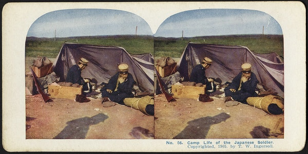 Camp life of the Japanese soldier