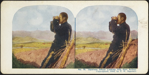 Japanese officer looking into Port Arthur