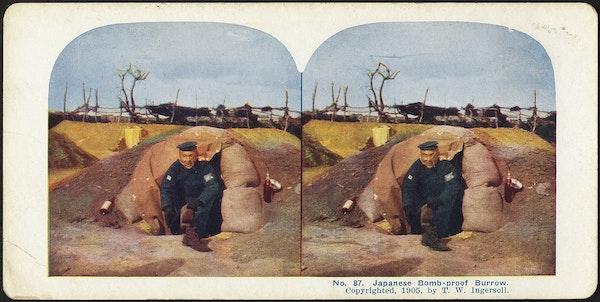 Japanese bomb proof burrow