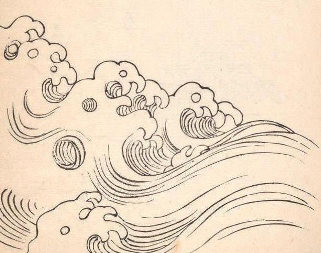 Hamonshu: A Japanese Book of Wave and Ripple Designs (1903)