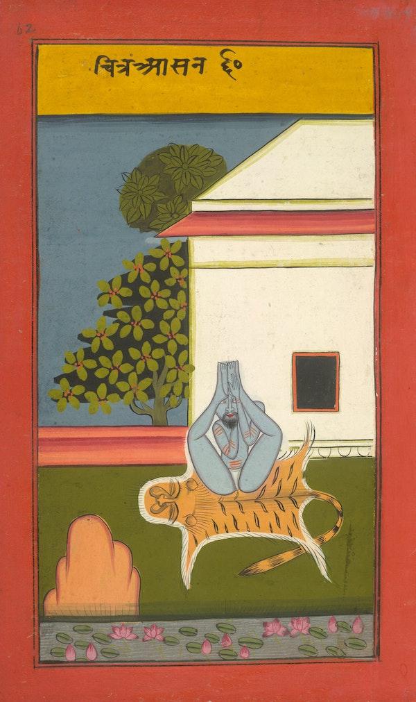 Illustration from the Joga Pradipika