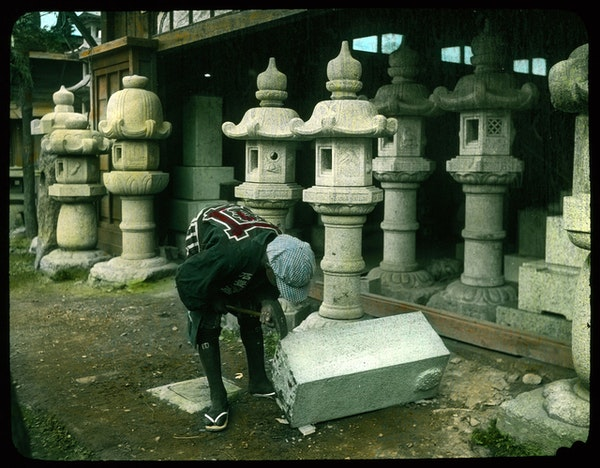 hand-colored japan photograph