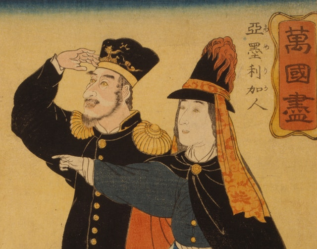 Japanese Depictions of North Americans (1860s)