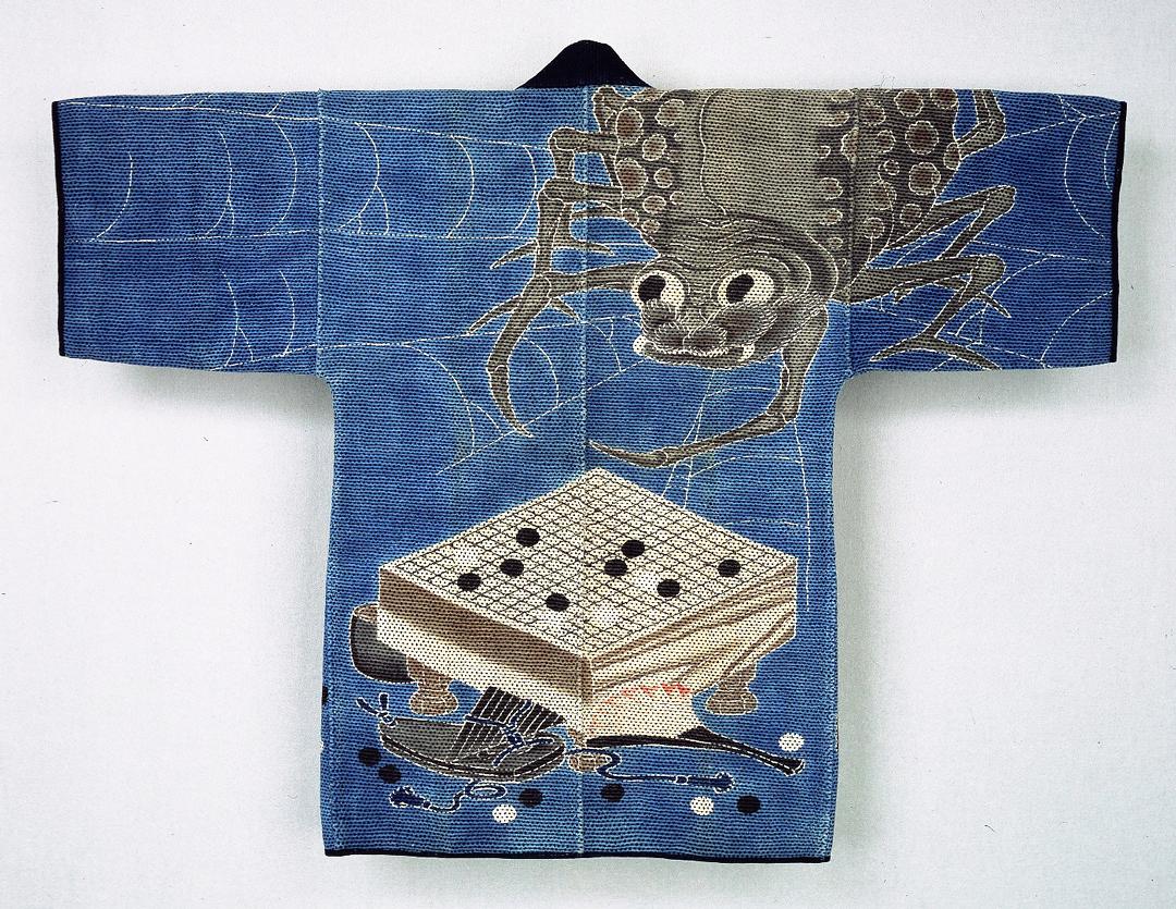 Cappotti da vigili del fuoco giapponesi (XIX secolo) thumbnail