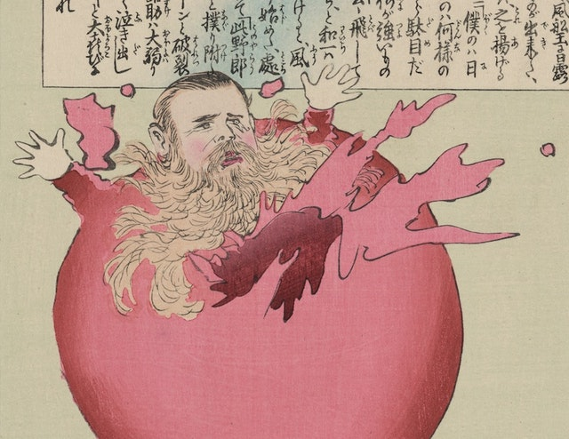 Kobayashi Kiyochika's Cartoons of the Russo-Japanese War (1904–5)
