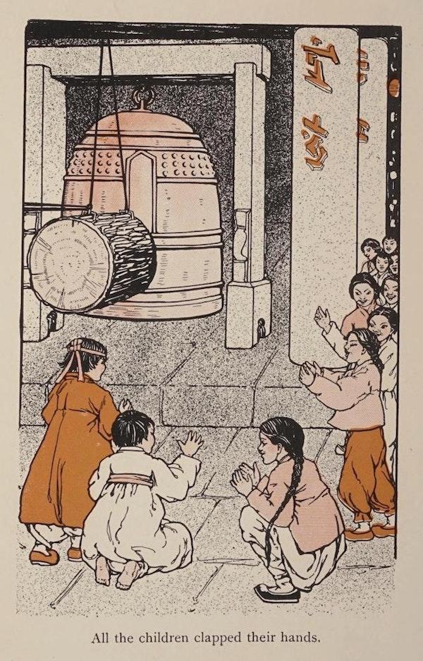 korean fairy tales illustration