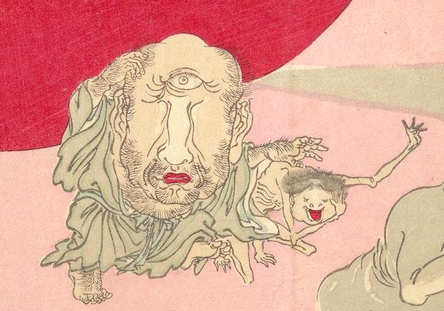 Kawanable Kyōsai's Night Parade of One Hundred Demons (1890)