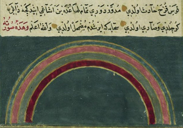 arabic rainbow