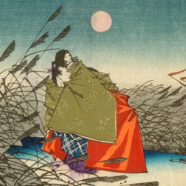 Sketches by Yoshitoshi (1882)