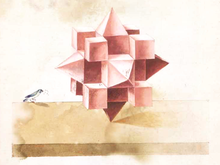 This sequence of increasingly complex geometrical figures and perspective drawings — collected in a sixteenth-century watercolor manuscript and pres