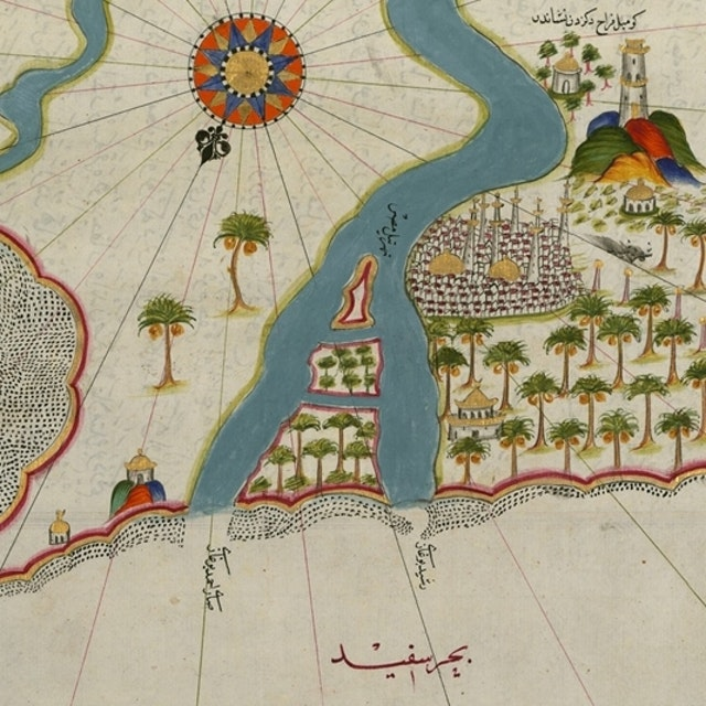 The Maps of Piri Reis