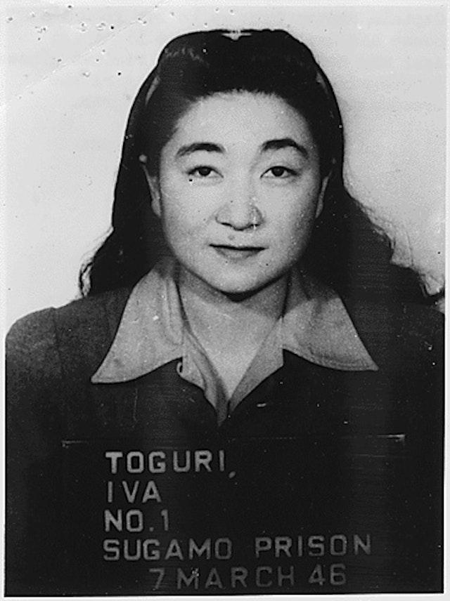 Tokyo Rose (1944)