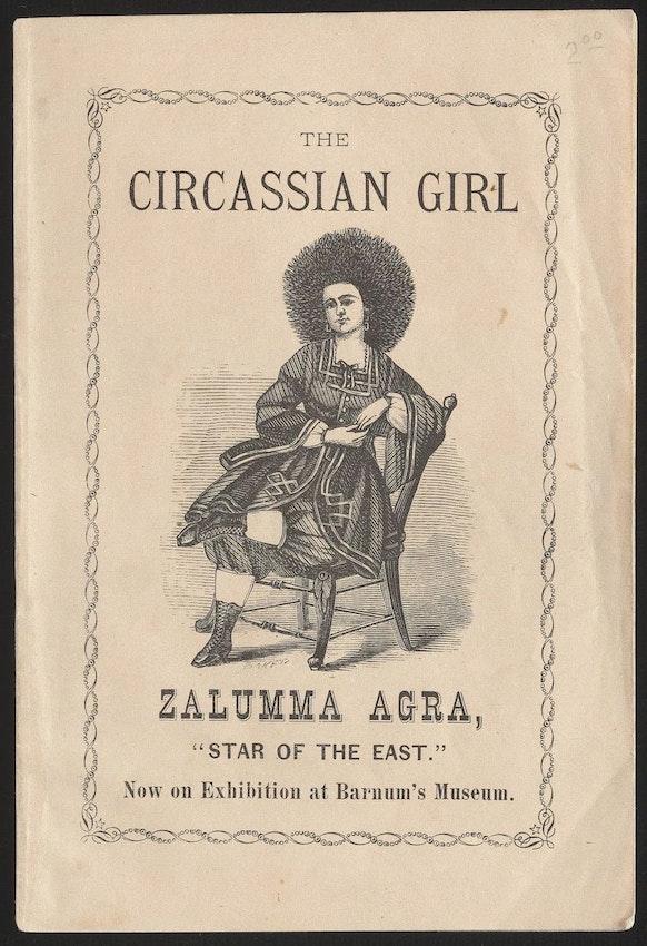 Cover to Zalumma Agra pamphlet