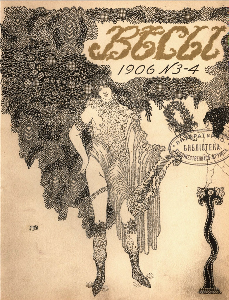 1906 issue of Vesy