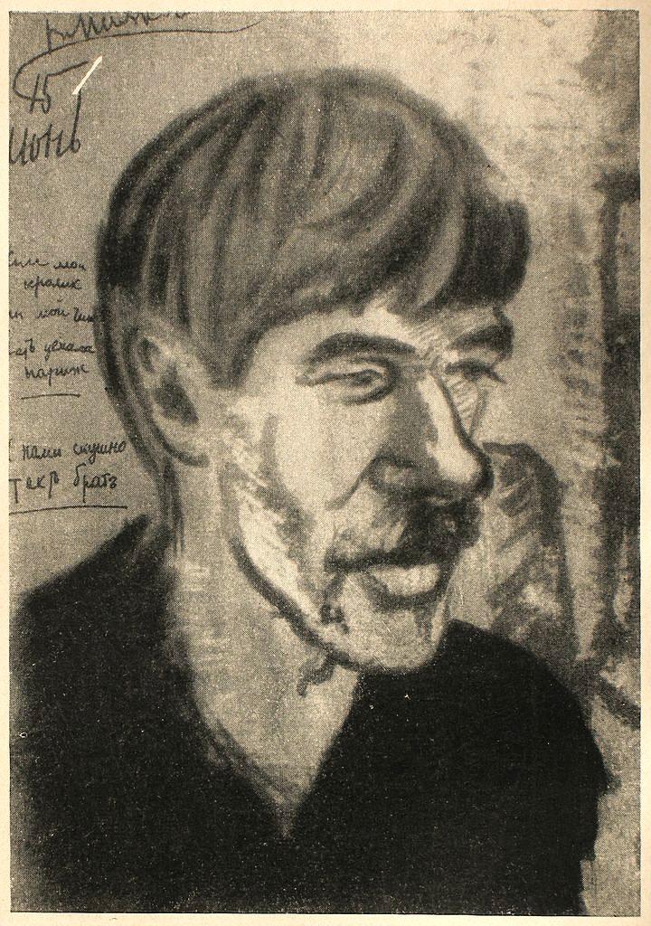 Mayakovsky drawing of Chukovsky