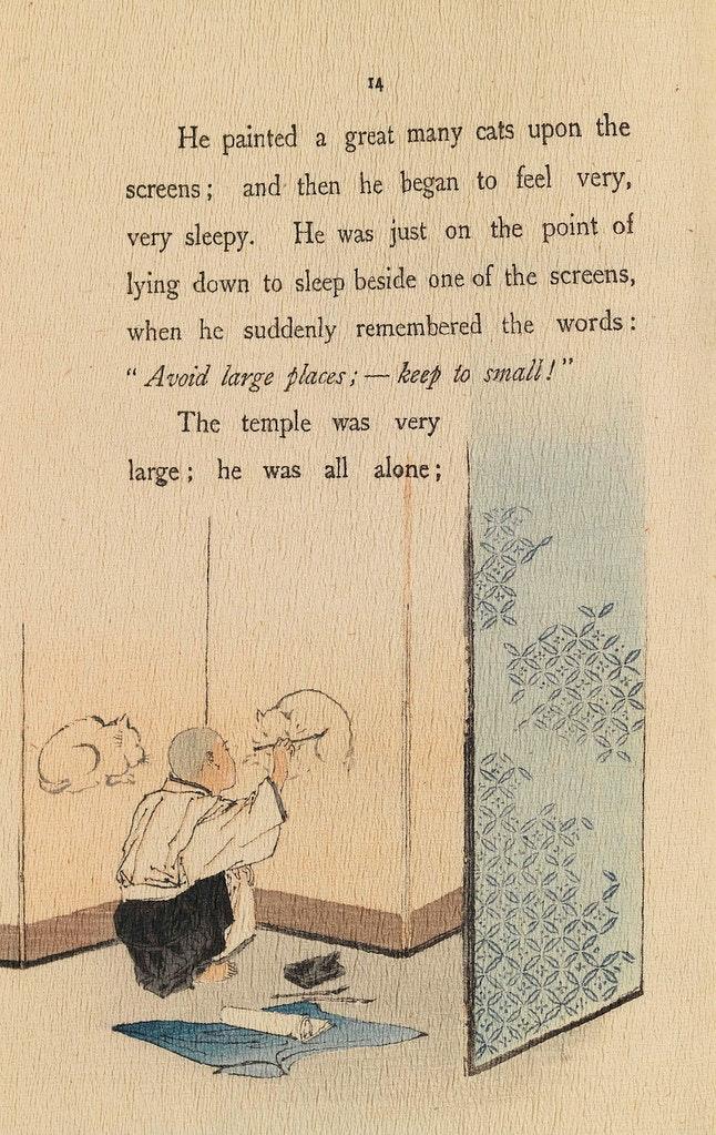 Japanese Fairy Tale Series