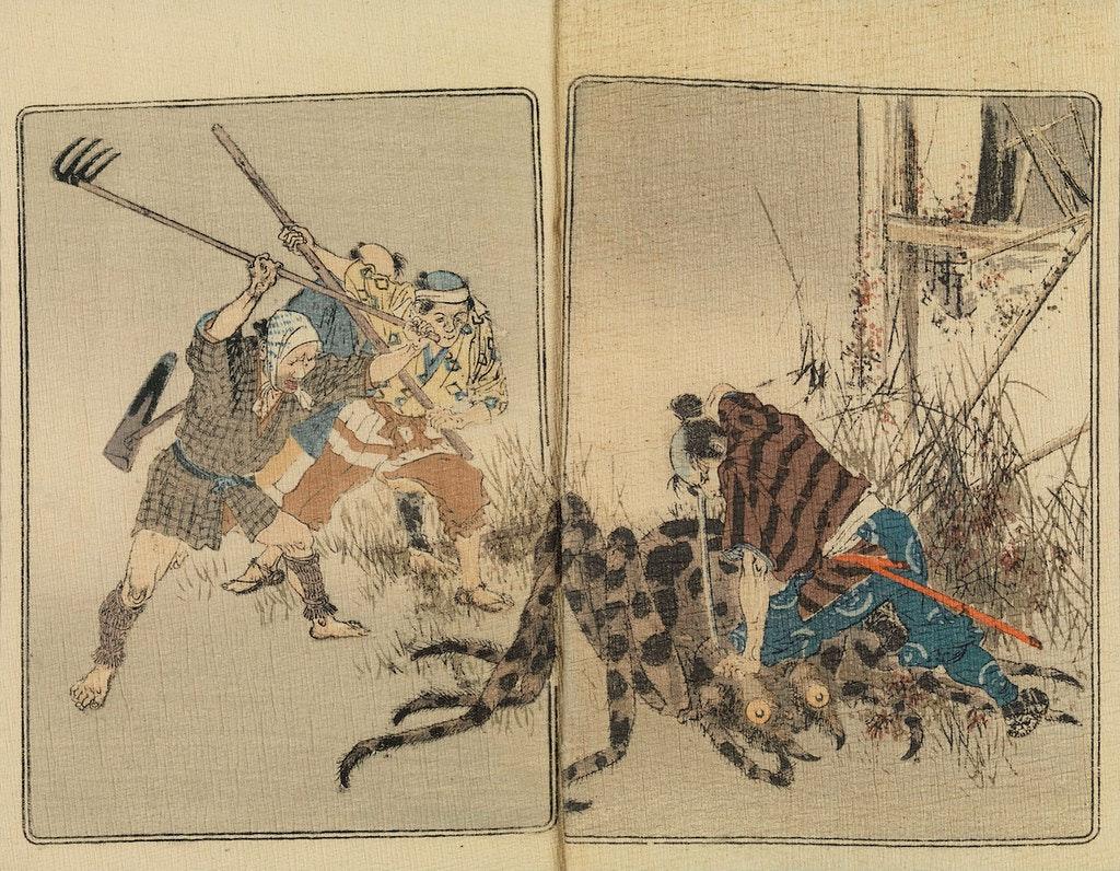 Lafcadio Hearn Japanese Fairy Tale Series