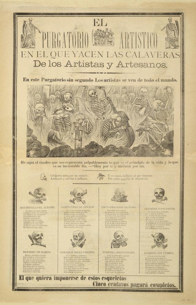 The Artistic Purgatory