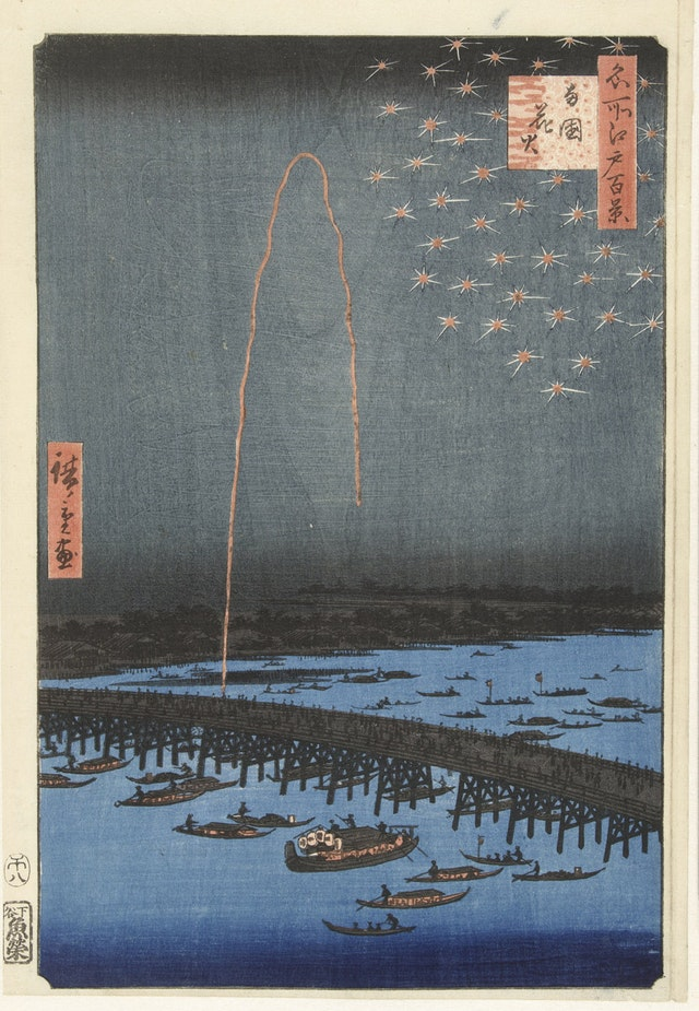 Fireworks at the Ryogoku Bridge