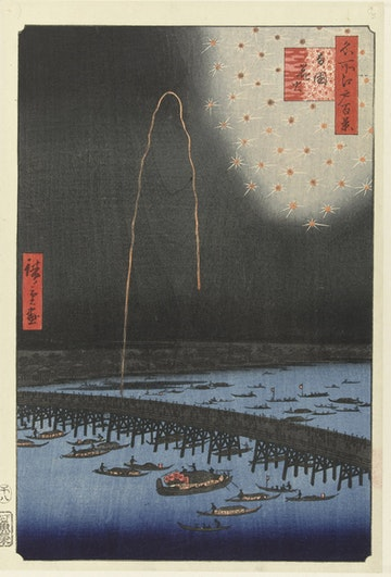 Fireworks at the Ryogoku Bridge 2