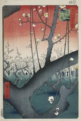 The Plum Garden at Kameido Shrine