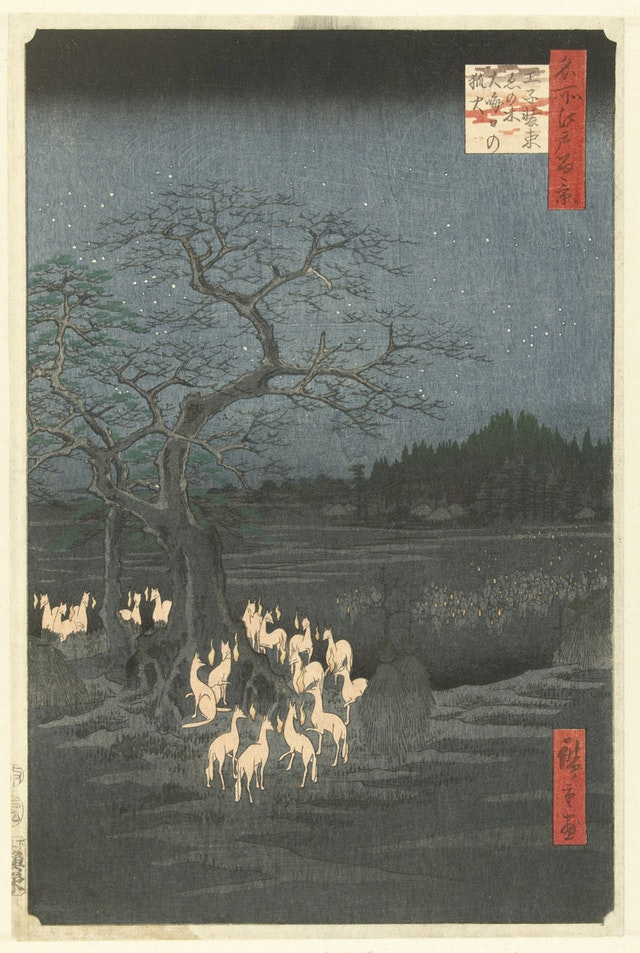 """""""Fox Fires"""" on New Year's Eve at the Shozoku Nettle Tree in Oji"""