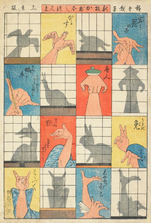 Eight Shadow Figures