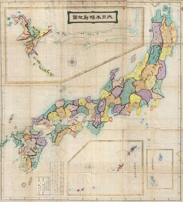 Japanese Wall Map of Japan