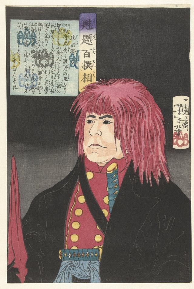 Hida no Tatewaki