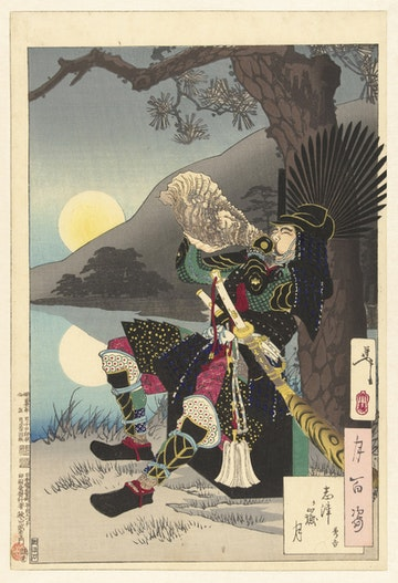 Hideyoshi and the Moon at Shizugatake