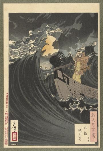Moon above the Sea of Daimotsu Bay - Benkei