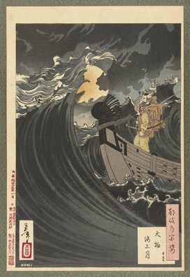 Moon above the Sea of Daimotsu Bay - Benkei