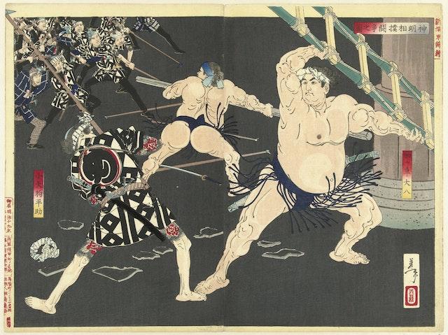 Battle Between Firemen and Sumo Wrestlers