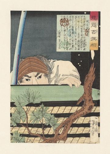 Sagara Totomi no Kami Hiding
