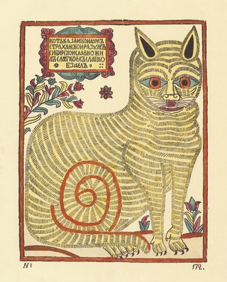 The Cat of Kazan