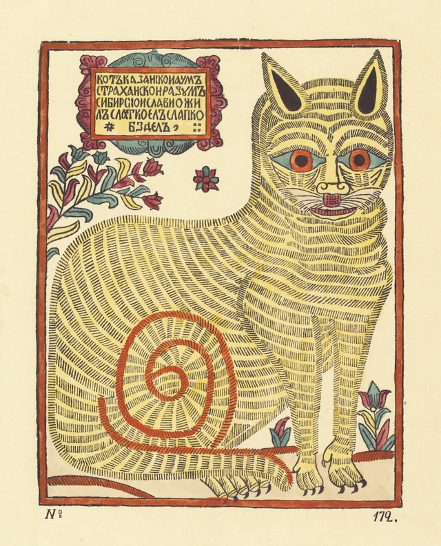The Cat of Kazan